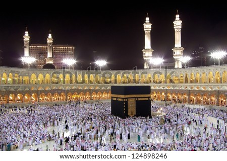 Kaaba in Mecca at Night - stock photo
