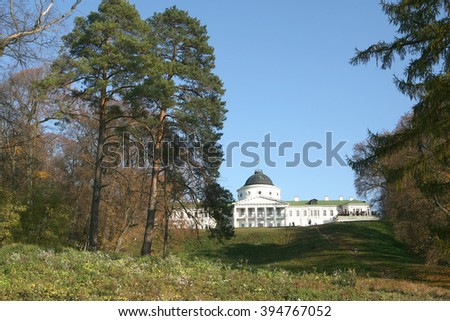 Kachanivka Palace and Park is ukrainian national cultural preserve (located near the village of Petrushivka located in Ichnia Raion, Chernihiv Oblast, Ukraine)