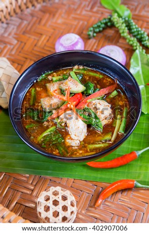 Kaeng Khae Gai or several green vegetables Chilli Soup with chicken, one of the famous food of the Northern of Thailand.