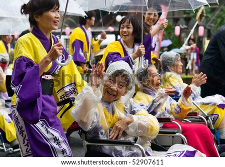 KAGOSHIMA CITY, JAPAN - NOVEMBER 3: Elderly Japanese Festival Dancers in wheelchairs at the Ohara Matsuri dance festival November 3, 2008 in Kagoshima, Japan.