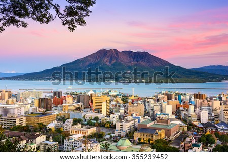 Kagoshima, Japan with Sakurajima Volcano. - stock photo