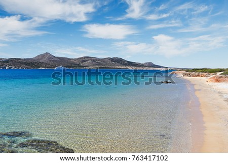 Kako Rema beach of Antiparos island in Cyclades, Greece