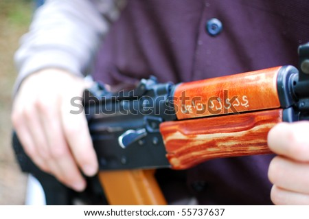 Kalashnikov (airsoft replicas) used by Al-Qaeda or ISIL  - stock photo