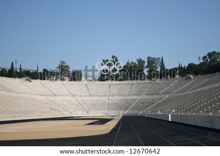 kalimarmaro stadium in athens greece the stadium where the first new olympic games started