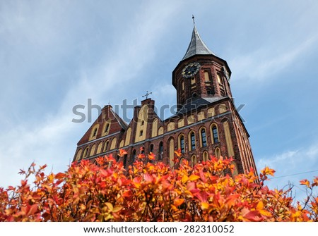 KALININGRAD, RUSSIA - APRIL 23, 2015: Kenigsberg Cathedral is main symbol of the city, inside open museum exhibitions and classic music concerts. - stock photo