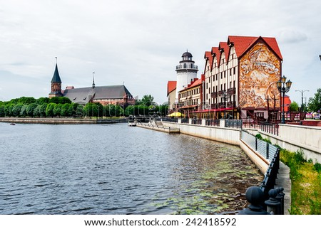 Kaliningrad, Russia - June 21, 2010: Buildings in the old style, Koenigsberg - stock photo