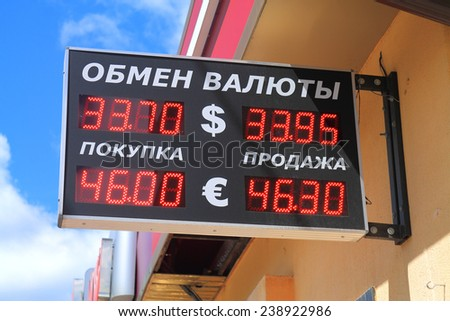 KALININGRAD, RUSSIA  JUNE 26, 2014: Exchange rate before falling of ruble exchange rate in 2014