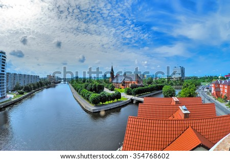 Kaliningrad, Russia - June 21, 2010: Historical center and Cathedral Church on Kant island in Kaliningrad, UNESCO World Heritage Site. - stock photo