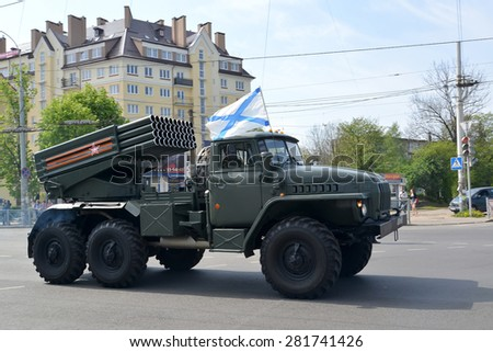"KALININGRAD, RUSSIA - MAY 09, 2015: A fighting vehicle BM-21 (Grad MLRS) on the basis of the car ""Ural"" after parade in honor of the Victory Day"