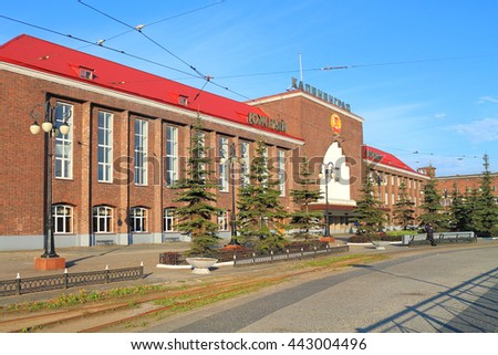 KALININGRAD, RUSSIA - MAY 04, 2016: The southern station - the main railway station of the city of Kaliningrad