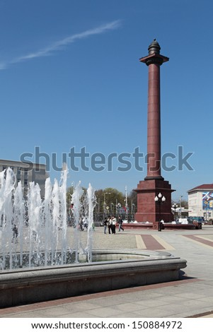 KALININGRAD, RUSSIA - MAY 04: Triumphal column in the Victory square built in 2005 in honour of the 60 anniversary of the Victory in the WWII on May, 04, 2013 in Kaliningrad, Russia
