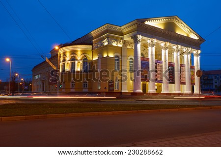 KALININGRAD, RUSSIA - NOVEMBER 13, 2014:  Kaliningrad Regional Drama Theatre, with a large hall for 931 seats, located on the Prospect Mira  - stock photo