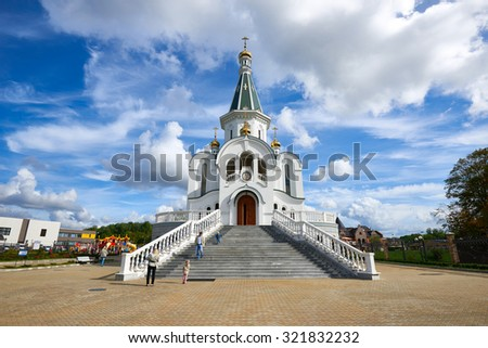 KALININGRAD, RUSSIA - SEPTEMBER 26, 2015: The Church of St. Alexander Nevsky,  located on Alexander Nevsky street, the architect Alexey Musin - stock photo