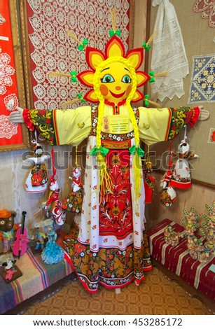 Kaluga, Russia - July 12, 2014, Figure pagan carnival doll with the face in the form of the sun