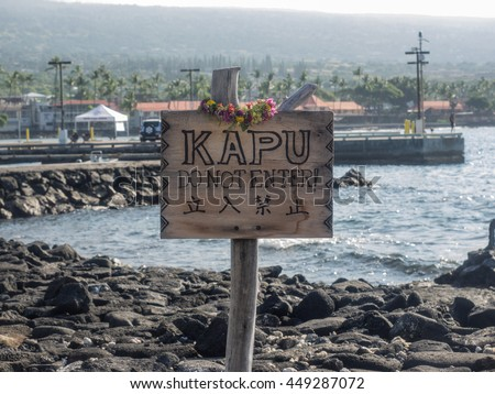 Kamakahonu, the residence of Kamehameha I, was located at the North end of Kailua Bay in Kailua-Kona on Hawaii Island.