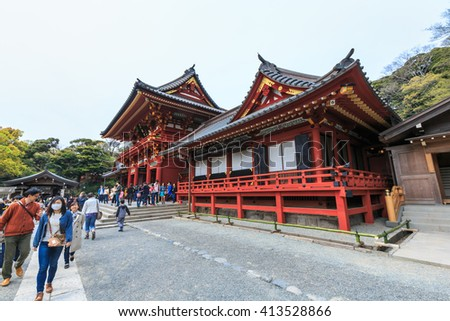 KAMAKURA, JAPAN - APR 13: People visit Tsurugaoka Hachimangu shrine on Apr 13, 2014 in Japan. It's the most important Shinto shrine in Kamakura where so may festival are taken place.