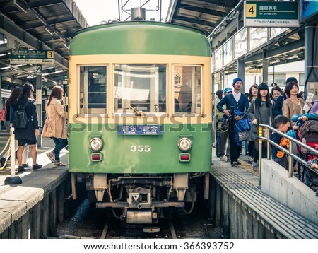 KAMAKURA, JAPAN - MARCH 22: Train Station on March 22, 2015 in Kamakura, Japan. It is a city located in Kanagawa Prefecture and it has an estimated population of 174,412. - stock photo