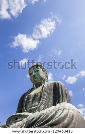 KAMAKURA, JAPAN- MAY 23: The Daibutsu Great Buddha at Kotoku-in temple in Kamakura, Kanagawa prefecture, Japan on 23rd May 2012. The bronze Buddha dates from the 13th century and is 13.3m high.