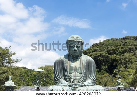 Kamakura tourism Great Buddha of Kamakura national treasure blue sky and green Japan