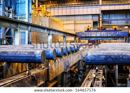 KAMENSK URALSKY, RUSSIA - CIRCA JULY, 2010  - Kamensk Uralsky Metallurgical Works (KUMZ in Russian abbreviation)  is one of the largest smelting plants in Russia