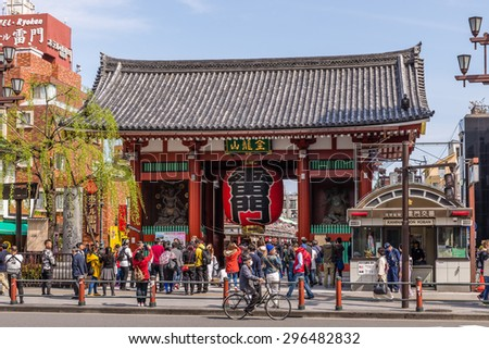 Kaminarimon Gate - Tokyo, Japan Located in Asakusa, Tokyo. This gate leads to the Senso-ji, the oldest Buddhist temple in Tokyo, built in the 7th century. Photograph shot on April 11, 2015