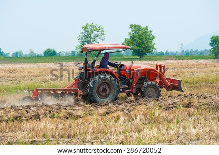 Kampangpetch Thailand, 22 April: Farmers are plowing. Klonglan on April 22, 2015 in Kampangpetch Thailand.