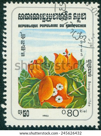 KAMPUCHEA-CIRCA 1983: A stamp printed in the Cambodia, depicts a flower Bougainvillea, circa 1983 - stock photo