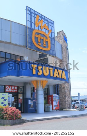 KANAZAWA JAPAN - 6 JUNE, 2014:TSUTAYA Video rental shop. TSUTAYA is a nationwide chain of video rental shops and bookstores in Japan owned by Culture Convenience Club.