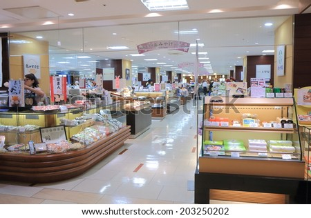 KANAZAWA JAPAN - 9 JUNE, 2014:Unidentified people shop at MZA Department store. MA is a department store located in front of Omicho market and one of the biggest department store in Kanazawa.