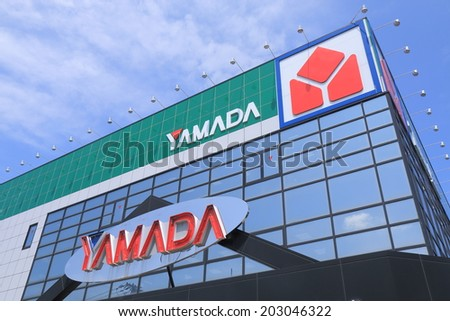 KANAZAWA JAPAN - 6 JUNE, 2014:YAMADA Denk building. YAMADA Denk is one of the biggest consumer electronics retailer chain in Japan founded in 1972