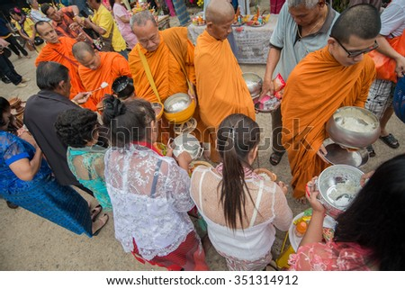 Kanchanaburi, Thailand - DECEMBER 11, 20115: Buddhists are offering food to monks in the morning in Sangkhlaburi, Kanchanaburi, Thailand.