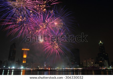 Kaohsiung City,Taiwan:Lantern Festival fireworks