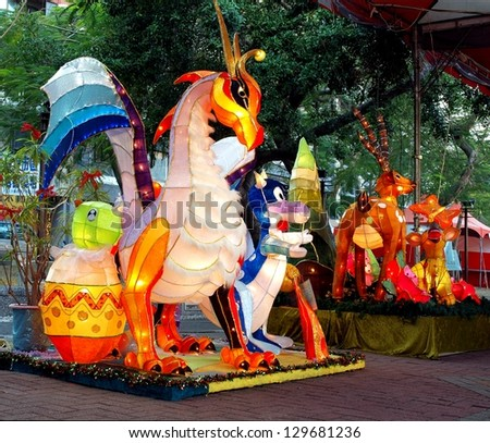KAOHSIUNG, TAIWAN - FEBRUARY 23: Colorful lanterns are displayed during the 2013 Kaohsiung Lantern Festival on February 23, 2013 in Kaohsiung.
