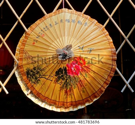 KAOHSIUNG, TAIWAN -- JULY 24, 2016: A hand-painted oil-paper umbrella, which is a traditional art and craft product by the Chinese Hakka people.