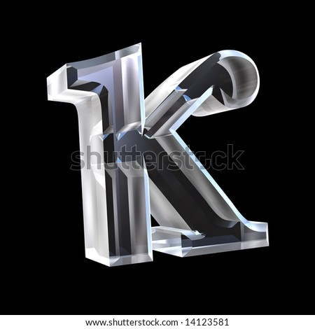 kappa symbol in glass (3d) - stock photo