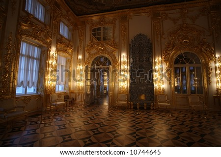 Katherine's Palace hall in Tsarskoe Selo (Pushkin), Russia - stock photo