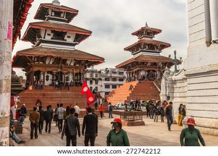 KATHMANDU, NEPAL-MARCH 16: Durbar Square on March 16, 2015 in Kathmandu, Nepal. Durbar Square the historical centre of Kathmandu. - stock photo