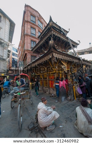 KATHMANDU, NEPAL - October 30, 2012: The streets of kathmandu, Nepal, near Dubar square.  - stock photo