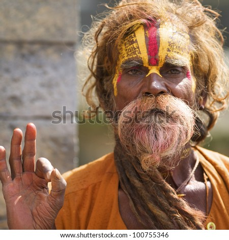KATHMANDU-OCT 7: A Sadhu at Pashupatinath Temple in Kathmandu, Nepal on October 7, 2008. The two primary sectarian divisions in sadhu community are Shaiva sadhus and Vaishnava sadhus.