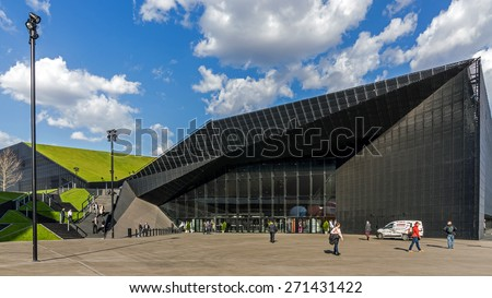 KATOWICE, POLAND - APRIL 21, 2015: The International Conference Centre, newly launched modern complex, officially opened during inaugural event, European Economic Congress, held on 20-22 April, 2015. - stock photo