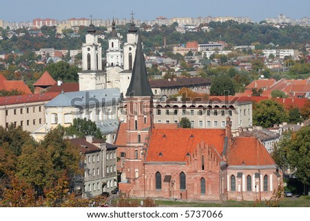 Kaunas city churches in the autumn - stock photo