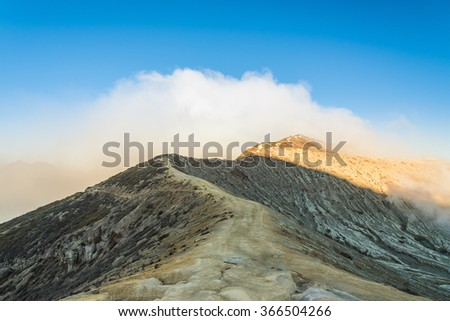 Kawah Ijen Crater vocalno, INDONESIA. - stock photo