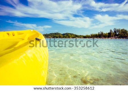 Kayak Rentals on the Beach, Kayak at the tropical beach - stock photo