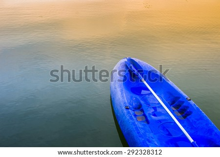 Kayaking on a river. - stock photo