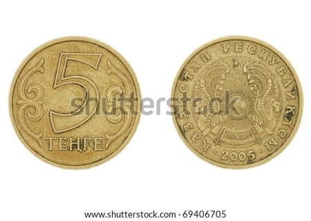 Kazakh coin five tenge, isolated on white background