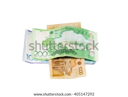 Kazakh tenge money