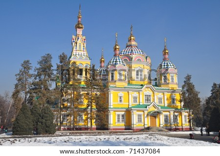 Kazakhstan Almaty sightseeing - stock photo