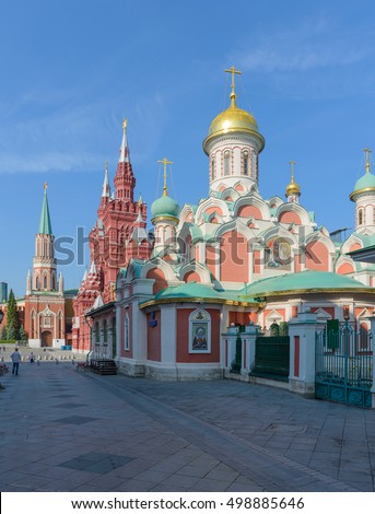 Kazan Cathedral on red square. Moscow city, Russia