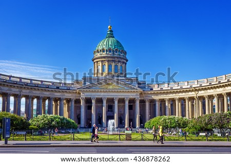 Kazan Cathedral or Cathedral of Our Lady of Kazan on Nevsky Prospect in St. Petersburg, Russia
