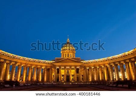 Kazan cathedral, Saint-Petersburg, Russia - stock photo
